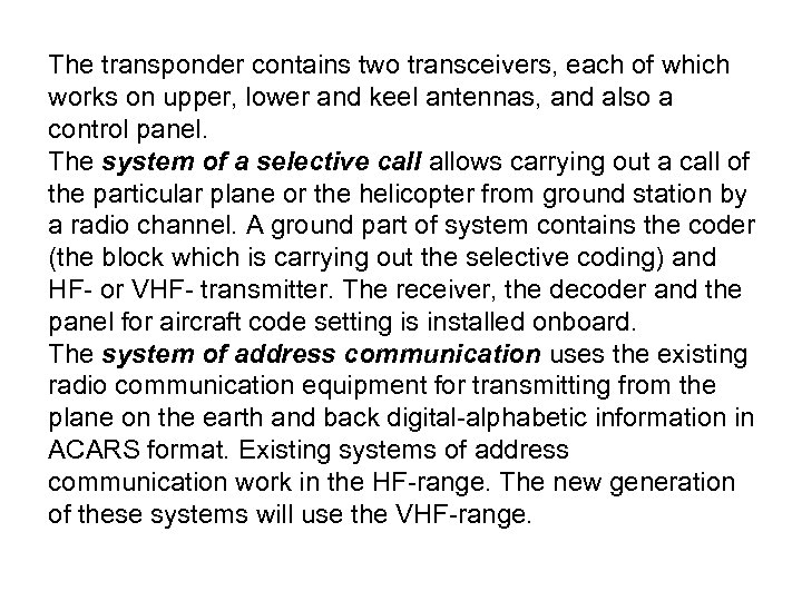 The transponder contains two transceivers, each of which works on upper, lower and keel