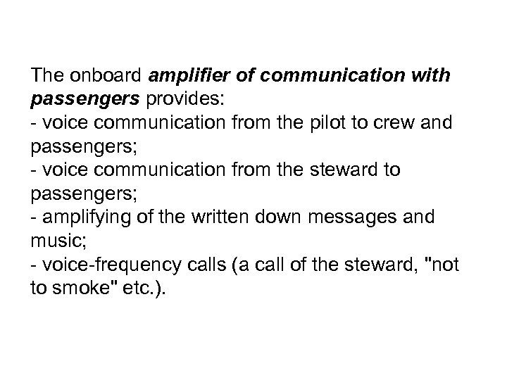 The onboard amplifier of communication with passengers provides: - voice communication from the pilot