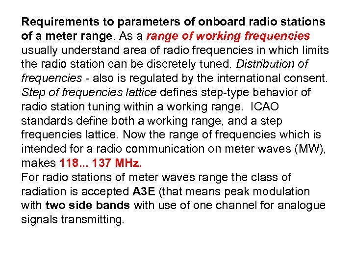 Requirements to parameters of onboard radio stations of a meter range. As a range