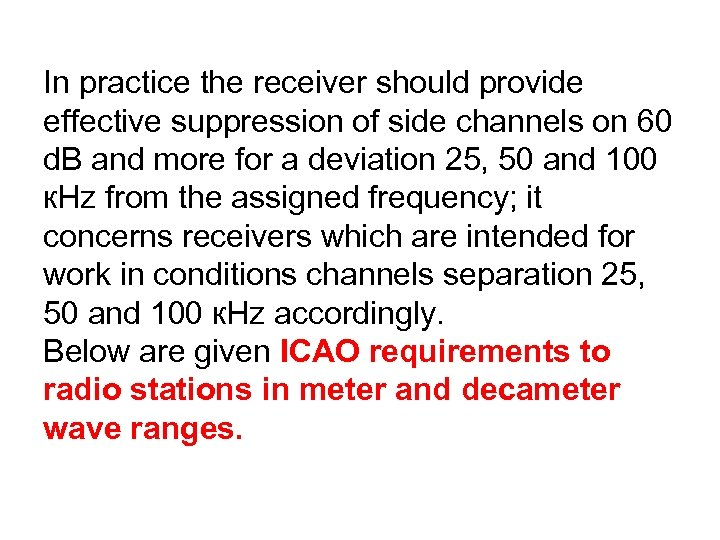 In practice the receiver should provide effective suppression of side channels on 60 d.