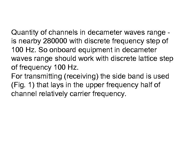 Quantity of channels in decameter waves range - is nearby 280000 with discrete frequency
