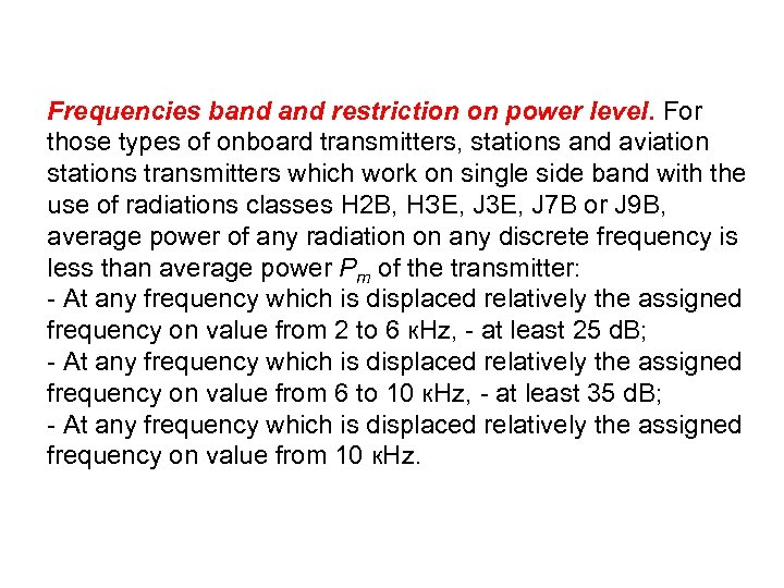 Frequencies band restriction on power level. For those types of onboard transmitters, stations and