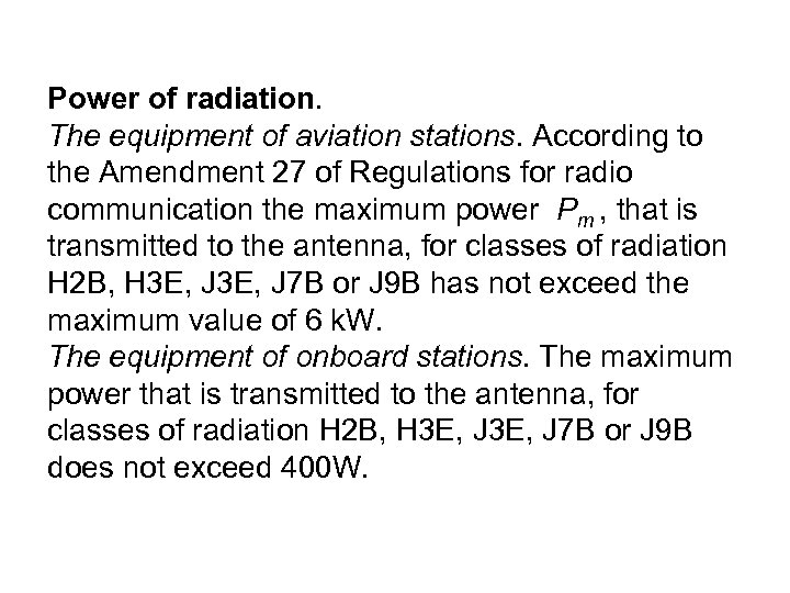Power of radiation. The equipment of aviation stations. According to the Amendment 27 of