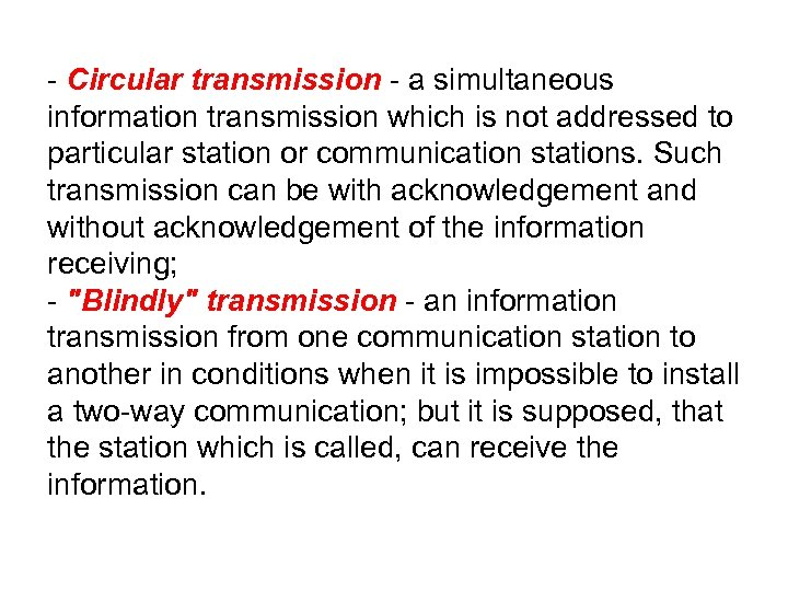 - Circular transmission - a simultaneous information transmission which is not addressed to particular