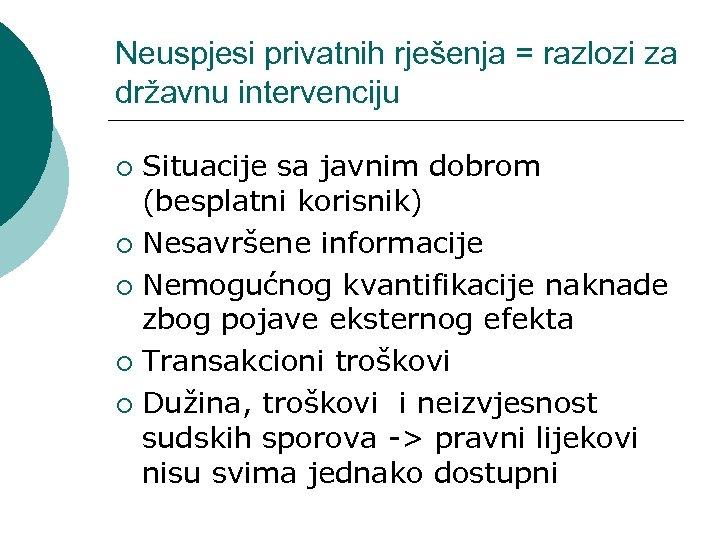 Neuspjesi privatnih rješenja = razlozi za državnu intervenciju Situacije sa javnim dobrom (besplatni korisnik)