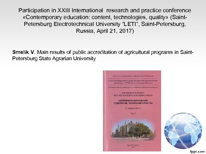 Participation in XXIII International research and practice conference «Contemporary education: content, technologies, quality» (Saint.