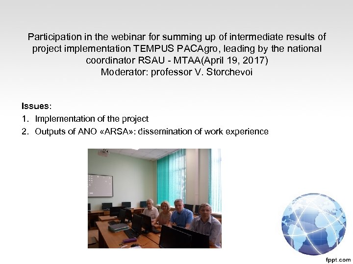Participation in the webinar for summing up of intermediate results of project implementation TEMPUS