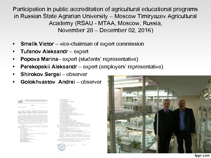 Participation in public accreditation of agricultural educational programs in Russian State Agrarian University –