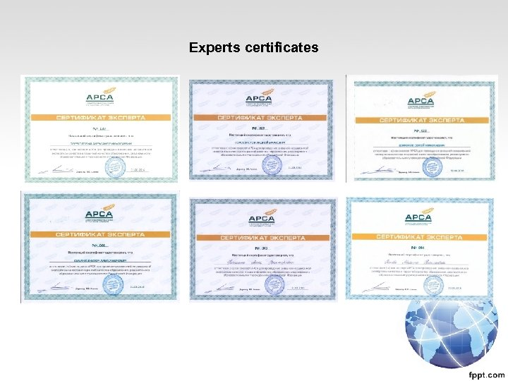 Experts certificates