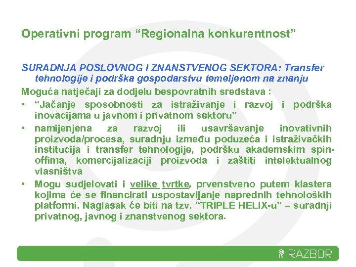 """Operativni program """"Regionalna konkurentnost"""" SURADNJA POSLOVNOG I ZNANSTVENOG SEKTORA: Transfer tehnologije i podrška gospodarstvu"""