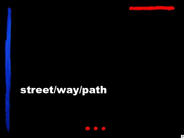 street/way/path