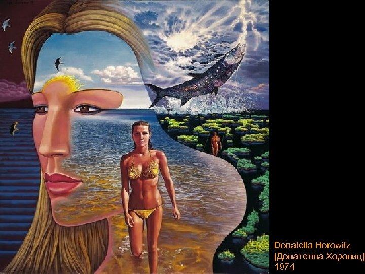 Donatella Horowitz [Донателла Хоровиц], 1974