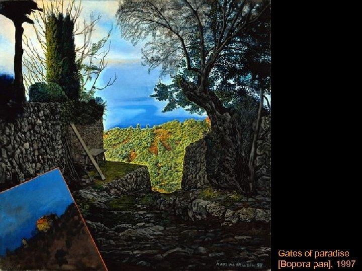 Gates of paradise [Ворота рая], 1997