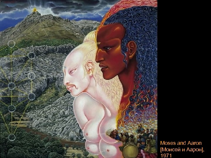 Moses and Aaron [Моисей и Аарон], 1971