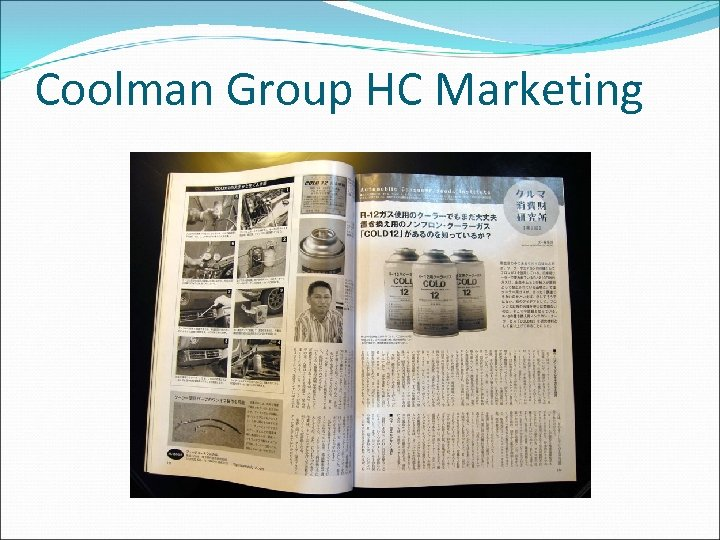 Coolman Group HC Marketing