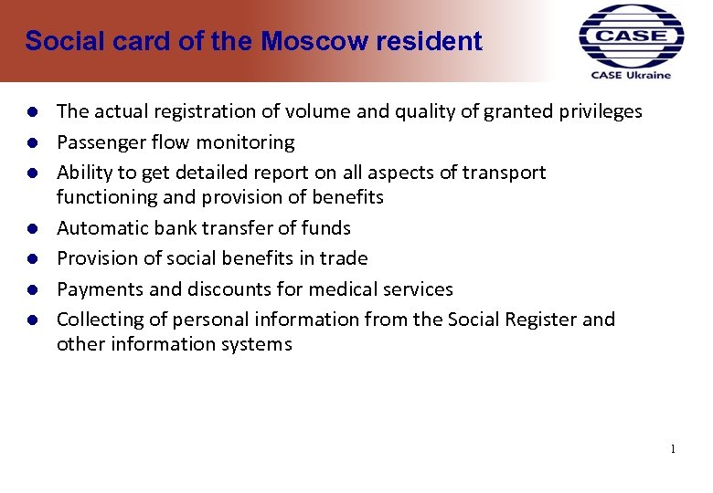 Social card of the Moscow resident The actual registration of volume and quality of