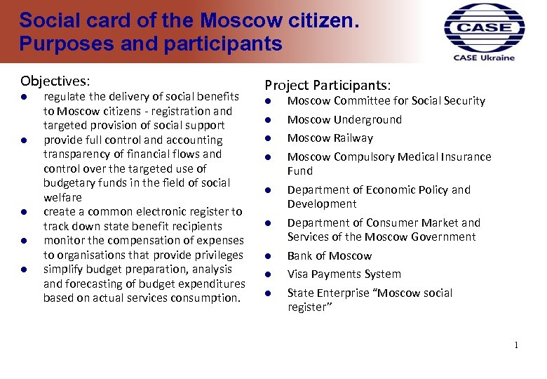 Social card of the Moscow citizen. Purposes and participants Objectives: regulate the delivery of
