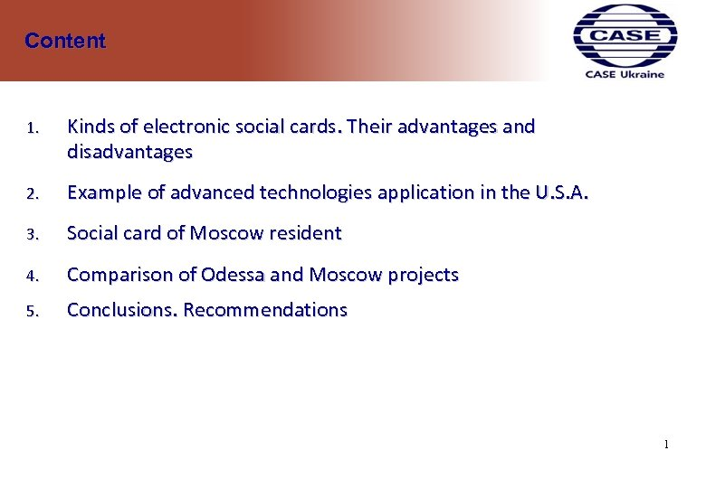 Content 1. Kinds of electronic social cards. Their advantages and disadvantages 2. Example of