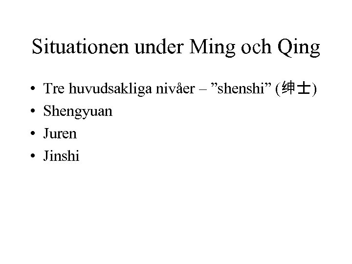 """Situationen under Ming och Qing • • Tre huvudsakliga nivåer – """"shenshi"""" (绅士) Shengyuan"""