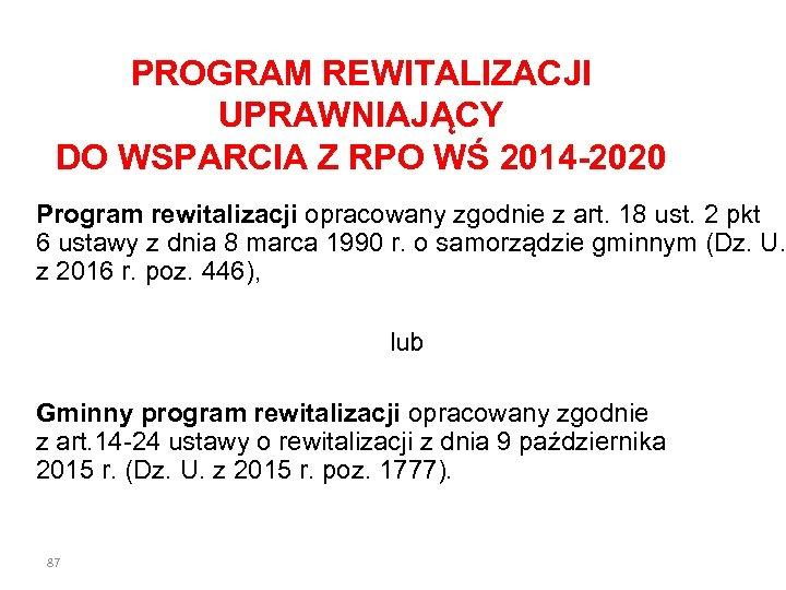 PROGRAM REWITALIZACJI UPRAWNIAJĄCY DO WSPARCIA Z RPO WŚ 2014 -2020 Program rewitalizacji opracowany zgodnie