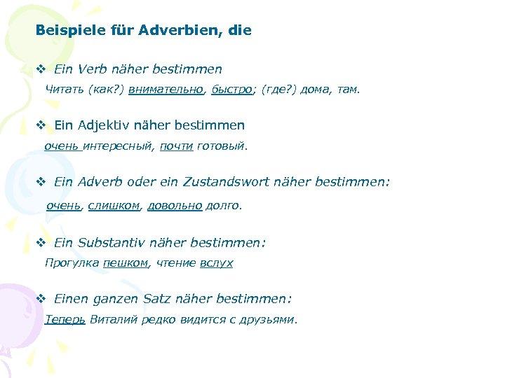 Adverb Wortart Kennenlernen Deutsch Klasse 5 10