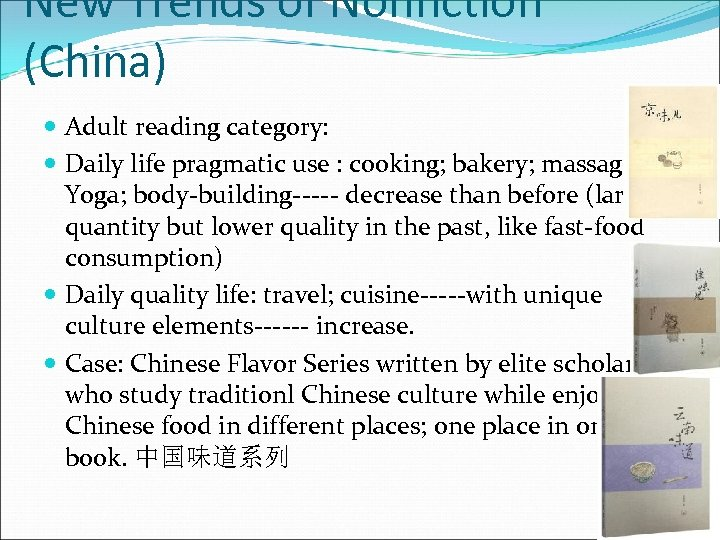New Trends of Nonfiction (China) Adult reading category: Daily life pragmatic use : cooking;