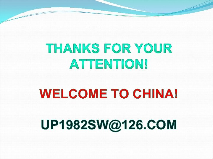 WELCOME TO CHINA! UP 1982 SW@126. COM