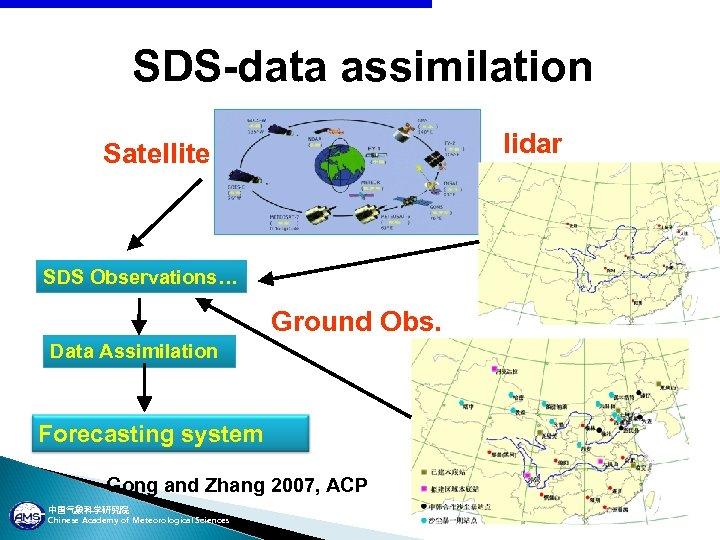 SDS-data assimilation lidar Satellite SDS Observations… Ground Obs. Data Assimilation Forecasting system Gong and