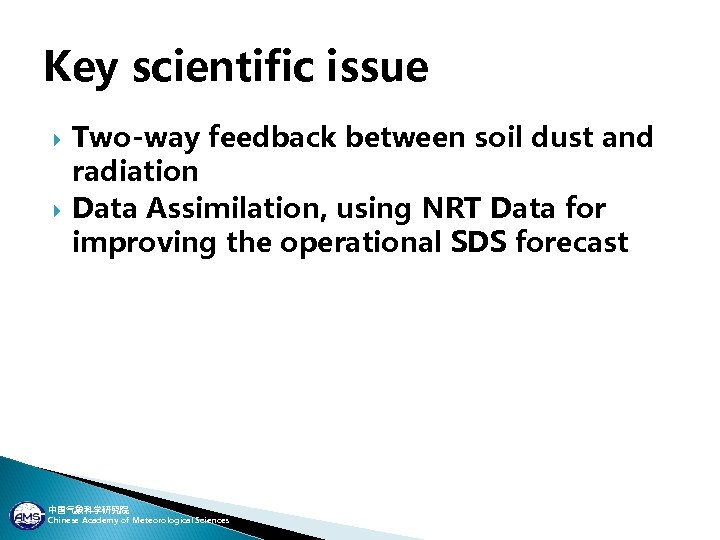 Key scientific issue Two-way feedback between soil dust and radiation Data Assimilation, using NRT
