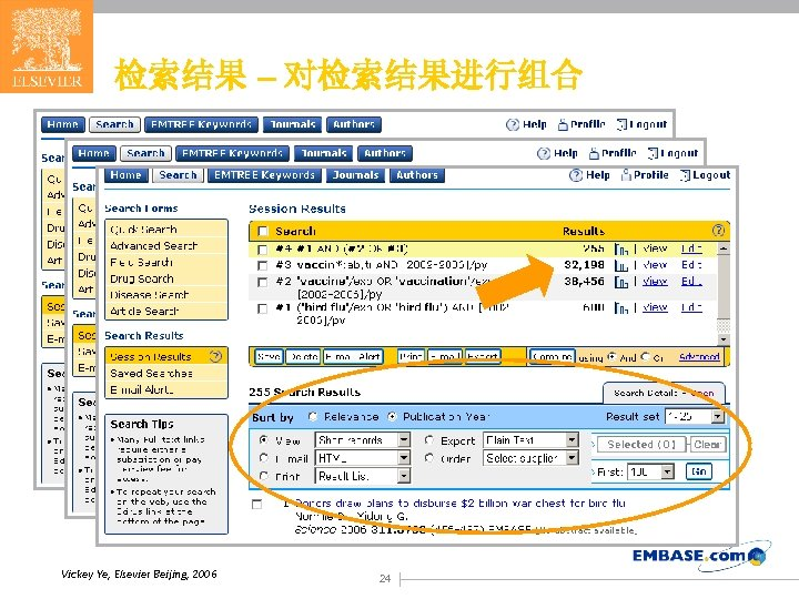 检索结果 – 对检索结果进行组合 (#2 or #3) and #1 Vickey Ye, Elsevier Beijing, 2006 24