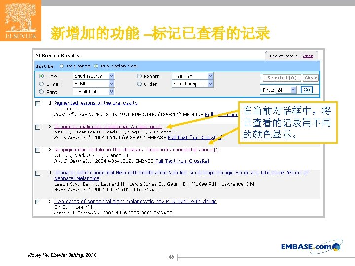 新增加的功能 –标记已查看的记录 在当前对话框中,将 已查看的记录用不同 的颜色显示。 Vickey Ye, Elsevier Beijing, 2006 48