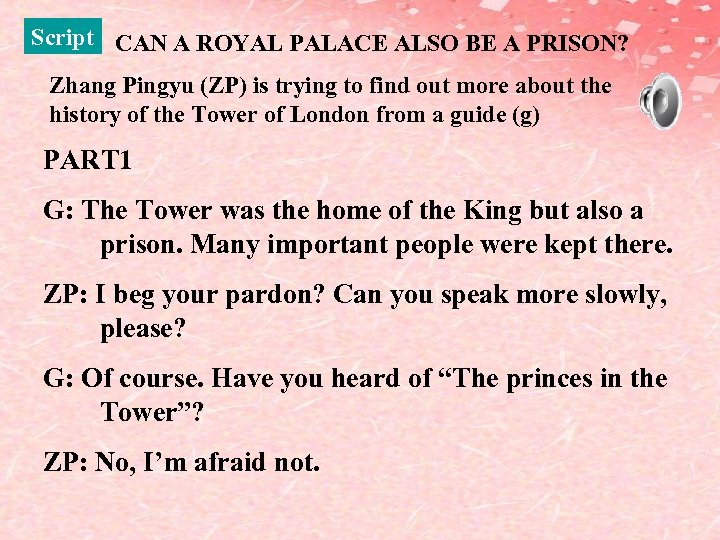 Script CAN A ROYAL PALACE ALSO BE A PRISON? Zhang Pingyu (ZP) is trying