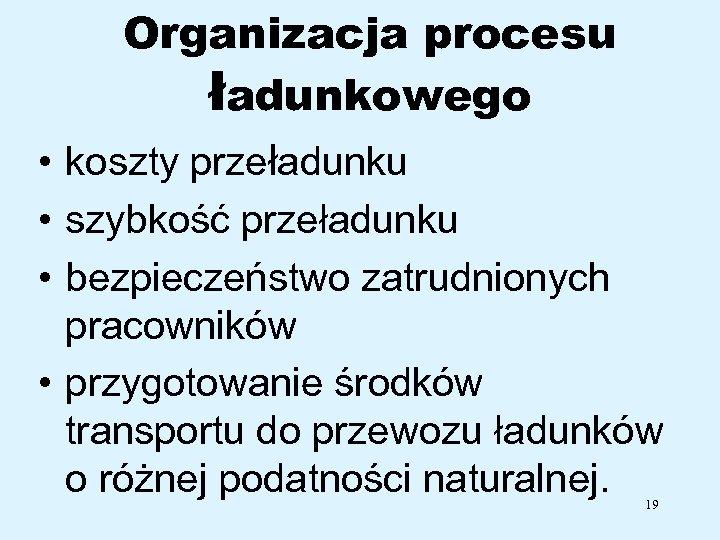 Organizacja procesu ładunkowego • koszty przeładunku • szybkość przeładunku • bezpieczeństwo zatrudnionych pracowników •