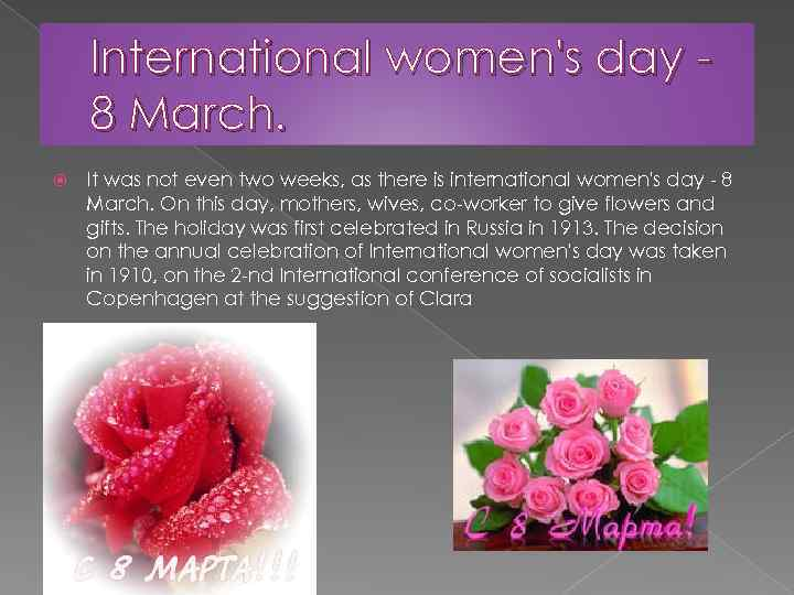 International women's day 8 March. It was not even two weeks, as there is