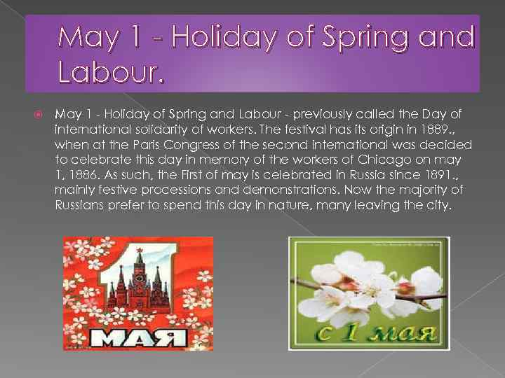 May 1 - Holiday of Spring and Labour - previously called the Day of