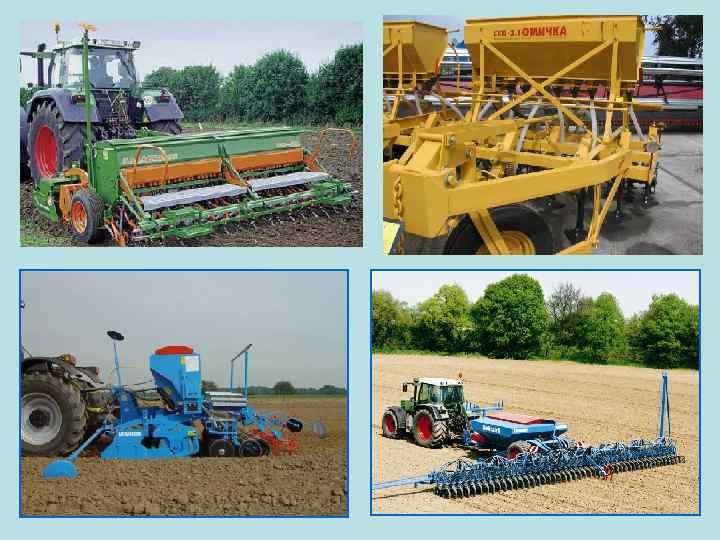 общем-то машины для посева и посадки сельскохозяйственных культур беременности