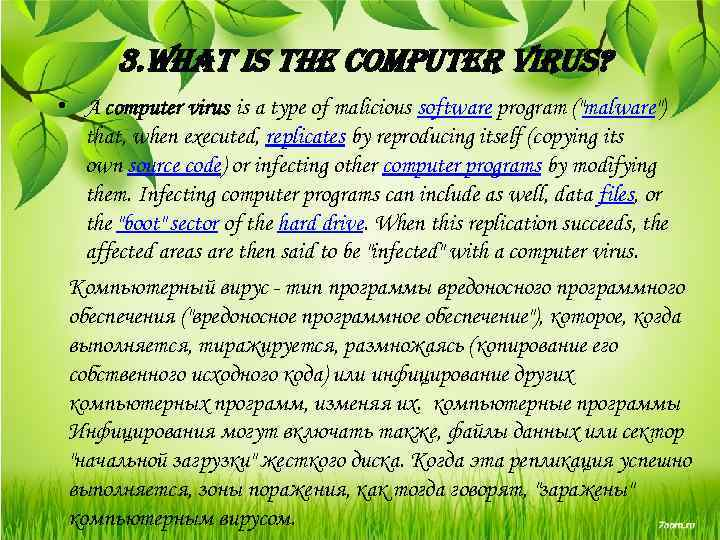 3. What is the computer virus? • A computer virus is a type of