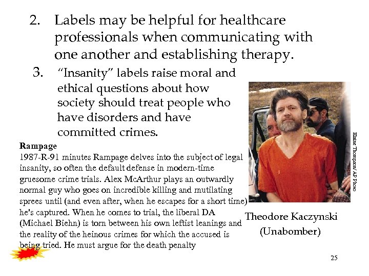 2. Labels may be helpful for healthcare professionals when communicating with one another and