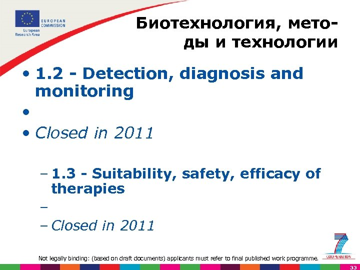 Биотехнология, мето ды и технологии • 1. 2 Detection, diagnosis and monitoring • •