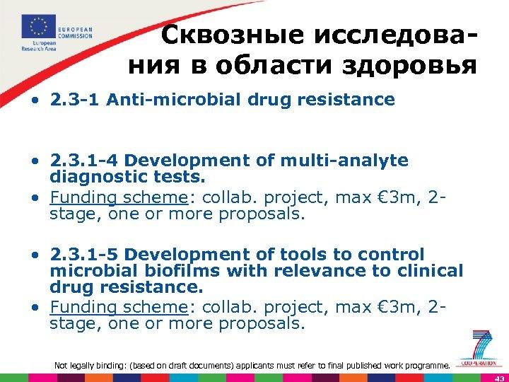 Сквозные исследова ния в области здоровья • 2. 3 1 Anti microbial drug resistance
