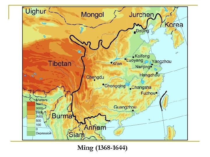 Ming (1368 -1644)