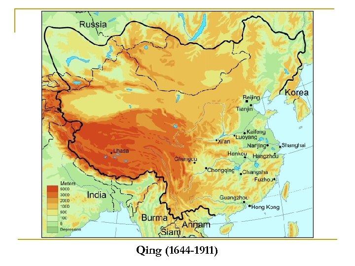 Qing (1644 -1911)