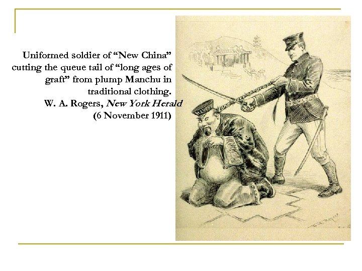 """Uniformed soldier of """"New China"""" cutting the queue tail of """"long ages of graft"""""""