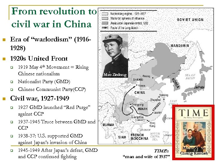"""From revolution to civil war in China n n Era of """"warlordism"""" (19161928) 1920"""