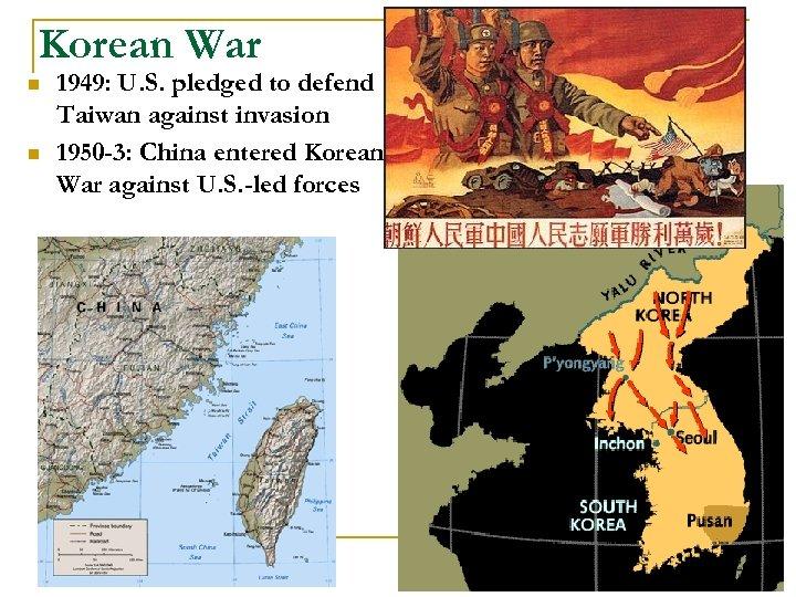 Korean War n n 1949: U. S. pledged to defend Taiwan against invasion 1950