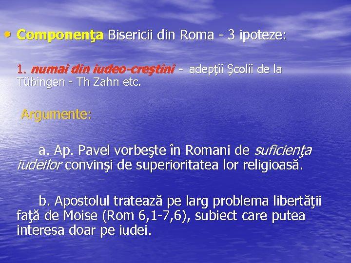 • Componenţa Bisericii din Roma - 3 ipoteze: 1. numai din iudeo-creştini -