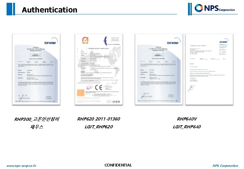 Authentication RHP 300_고온인산장비 RHP 620 2011 -01360 RHP 640 V 제우스 LGIT_RHP 620 LGIT_RHP