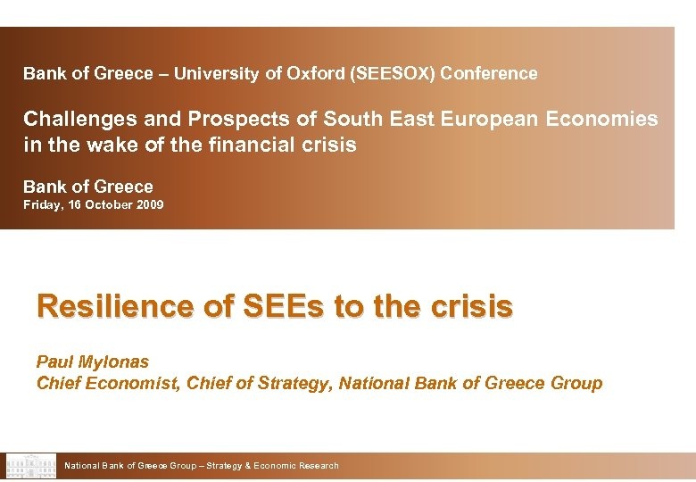 Bank of Greece – University of Oxford (SEESOX) Conference Challenges and Prospects of South