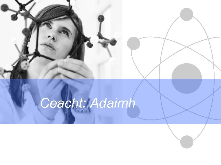 Ceacht: Adaimh