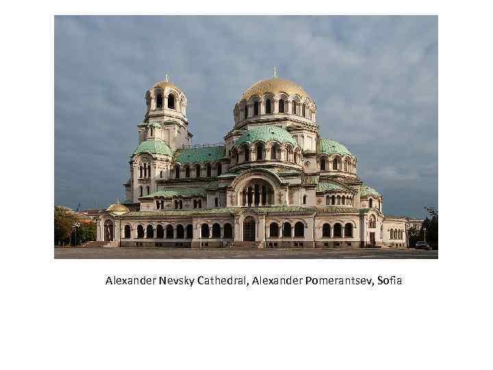 Alexander Nevsky Cathedral, Alexander Pomerantsev, Sofia